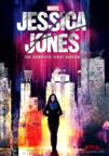 MARVEL'S JESSICA JONES: THE COMPLETE 1ST SEASON (DVD)