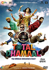 Total Dhamaal image cover