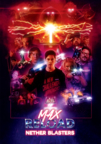 Max Reload and the Nether Blasters (DVD)
